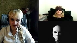 218(а)ТАЙНЫ АНТАРКТИДЫ и МИРОВОЙ ЭЛИТЫ - регрессивный гипноз Valentina Kuzmich.