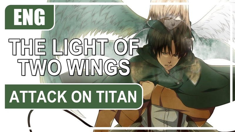 Linked Horizon The Light of Two Wings 双翼のヒカリ ENGLISH COVER by Lizz Robinett ft @L TRAIN