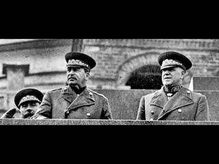 Несгибаемый Сталин