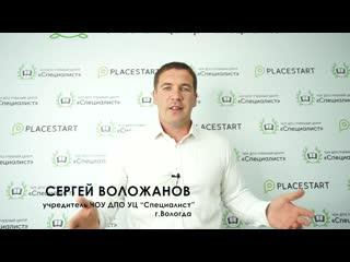 """Социальный проект """"Спорт, как мотивация к успеху"""""""