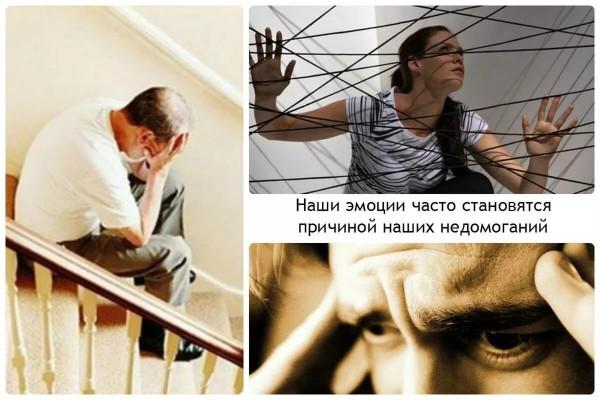 Центр психологической помощи сайт в Железнодорожном