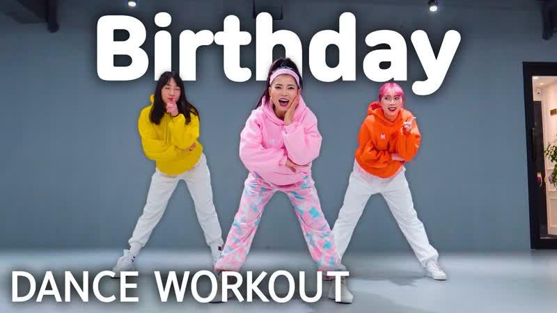Dance Workout Anne Marie BIRTHDAY ¦ MYLEE Cardio Dance Workout Dance Fitness