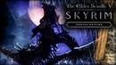 TESV: Skyrim Special Edition - 35 По следам призрака