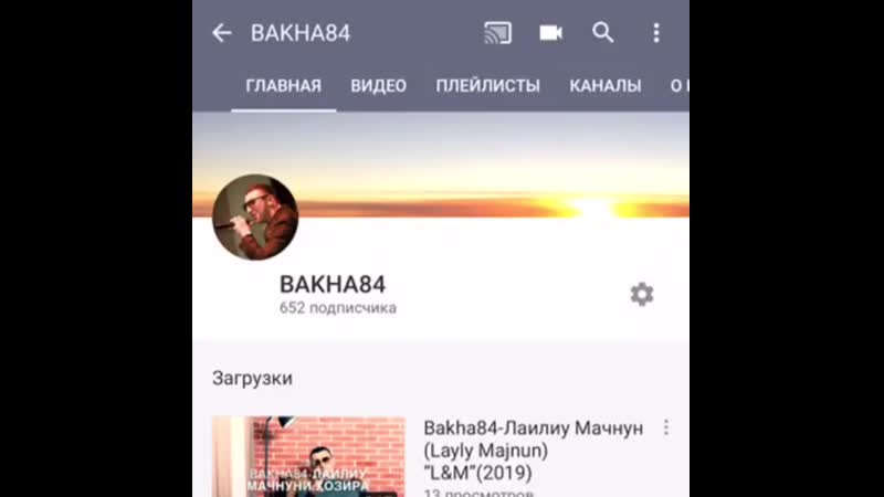 YouTube: BAKHA84