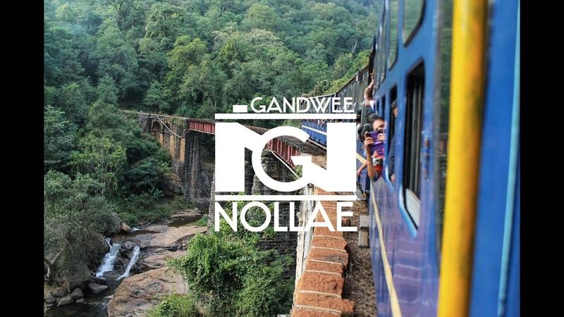 Горная железная дорога Нилгири Индия