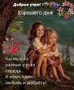 Личный фотоальбом Оксаны Мельницы
