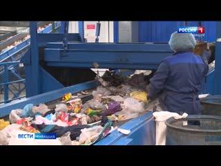 20 - процентного повышения платы за вывоз мусора в Чувашии не будет