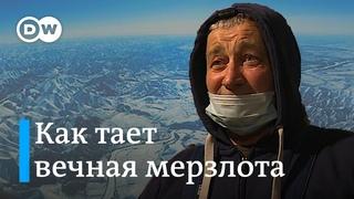 Вечная мерзлота тает в Сибири: как на самом деле происходит изменение климата