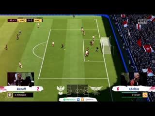Гранд-финал Кубка России по FIFA 20