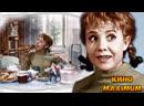 Кино Девчата (1962) MaximuM