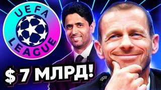 Кто помог УЕФА развалить СУПЕРЛИГУ? Это еще НЕ КОНЕЦ! Футбол ЖИВ! @GOAL24