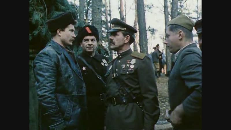 В лесах под Ковелем 1984 1 часть