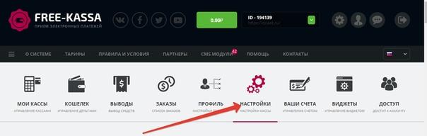 GreyMini - Автоматическая продажа привилегий на сервер., изображение №8