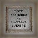 Фотоальбом Татьяны Даньшиной