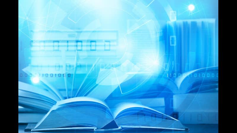 Институт развития профессионального образования. Образовательный вектор. 26.11.2020 [UL6zNou6jWo]