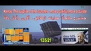 KAN 11 Hamas Live Camera - Gaza Rockets Launches on Israel 5/12/2021 510 AM PDT