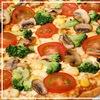Кансэй — Доставка суши, роллы, пицца в Энгельсе