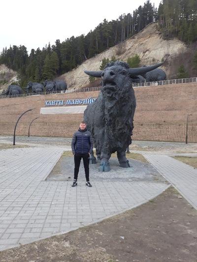 Данил Кудрявцев