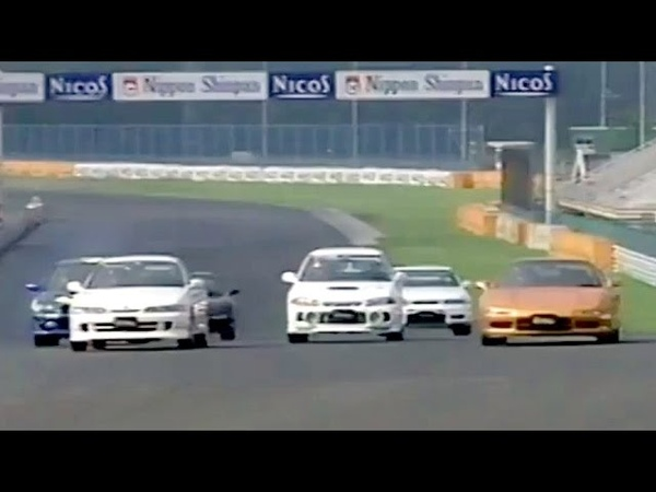 20 Laps Endurance Battle Tsukuba 1997 Integra NSX RX7 GTR EVO IV Impreza STi