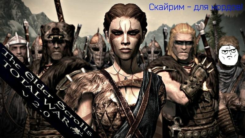 Братья Бури 12 Новая война