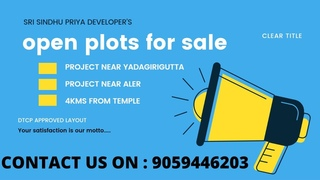 open plots for sale | Sri sindhu priya developer's | 4 Kms From Yadagirigutta CONTACT: 9059446203
