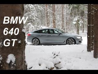 Автомобиль, который любит тебя больше, чем любишь его ты: BMW 640 GT на заснеженных дорогах Москвы.