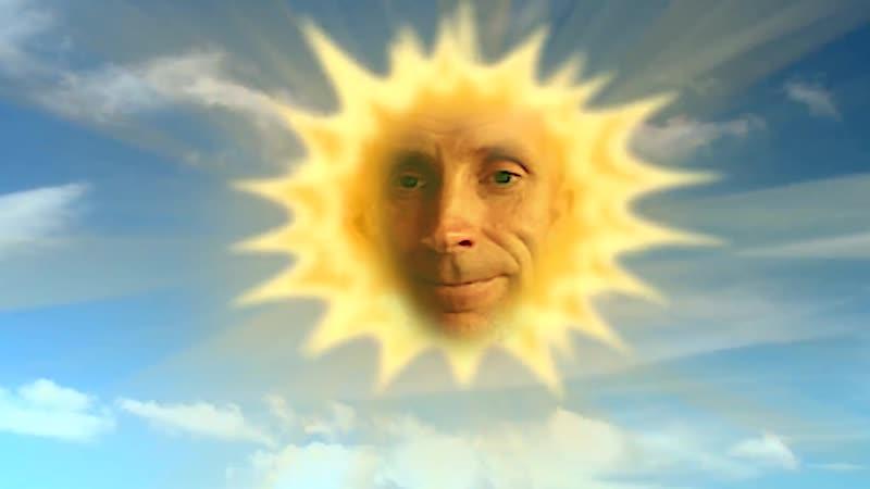 Физрук солнце