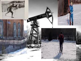 Одна Лыжня на Двоих. История Носовых. Владимир и Мария Носовы - самые, наверное, опытные в нашем районе мастера спорта по лыжным