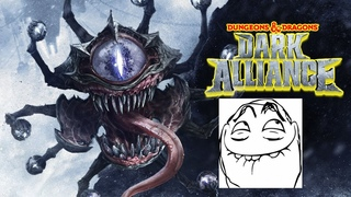 Dungeons & Dragons: Dark Alliance | КАНОН ИЛИ НЕТ? | ОБЗОР РОЛИКА