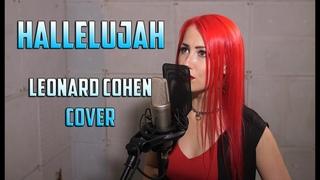 Julia Ivanova - Hallelujah (Leonard Cohen cover)