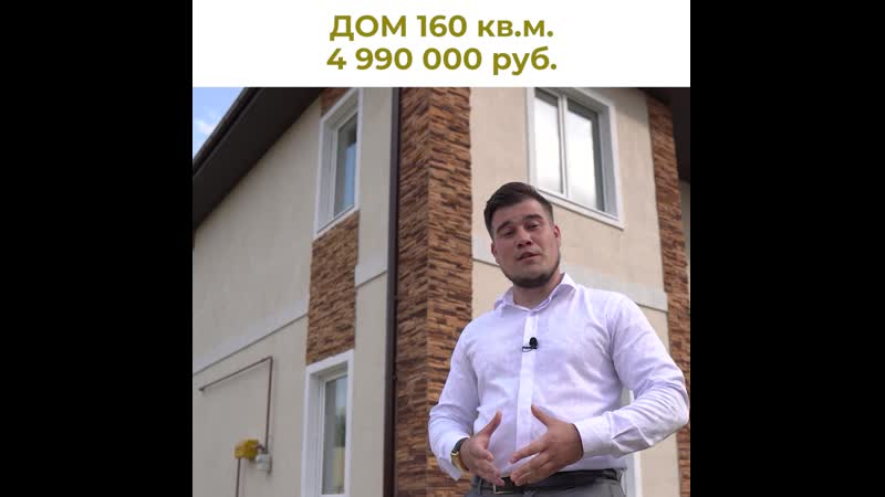 Кирпичный дом в Москве 160 м2 за 4990