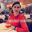 Ирина Хоменко фотография #5