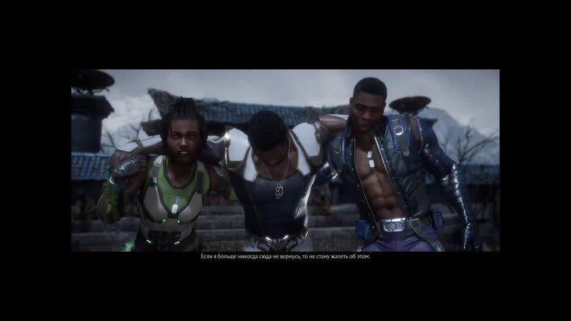 Mortal Kombat 11...Кровь времён...Неумолимо ждём время на дне колодца ч.5...