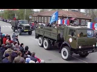 60 сек_Нижнеудинск_Праздничное шествие, посвящённое 9 мая.