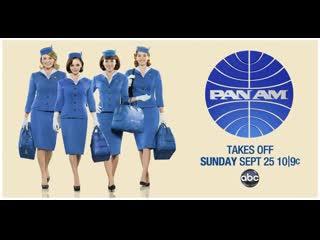 Пан Американ / Pan Am 1 сезон 7 серия  «Правда или желание» «Truth or Dare»