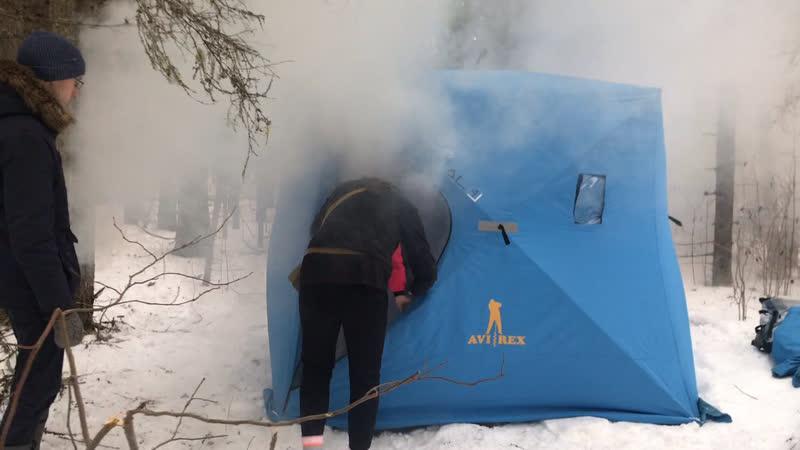 Поиски кубика в палатке с задымлённой шашкой
