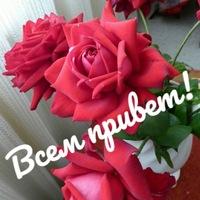 Ахметова Гузалия