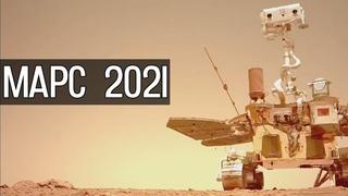 Китай на Марсе, видео и звуки перемещения ровера Чжужун по поверхности. Моменты спуска Тяньвэнь-1