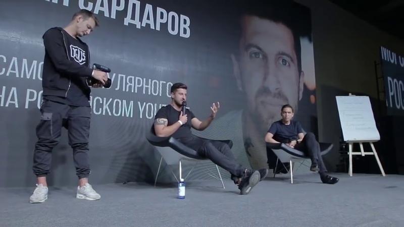 Амиран Сардаров Бизнес молодость Дневник Хача