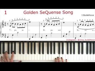 GoLden SeQuence SONG Sheet music Very beautiful piano music BEST Очень красивая музыка на  пианино