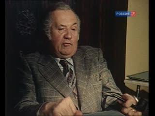 Расследования комиссара Мегрэ (серия 39, часть 1) (Les enquêtes du commissaire Maigret, 1978), режиссер Марсель Кравенн