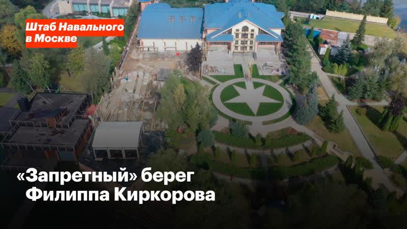 Запретный берег Филиппа Киркорова Ответ адвокату