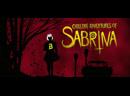 Леденящие душу приключения Сабрины 1 серия