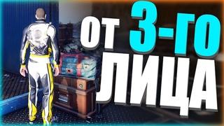 КАК играть в Dying Light с видом от 3 лица?😲 | МОДЫ для Дайн Лайт или Меню Разрабов 2021