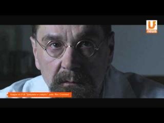 U news.  Один из самых известных европейскизх режиссеров расскажет уфимцам как снять кино без бюджета