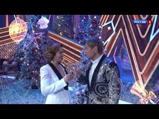 Наталия Медведева и Николай Басков поздравляют с Новым годом — Россия 1