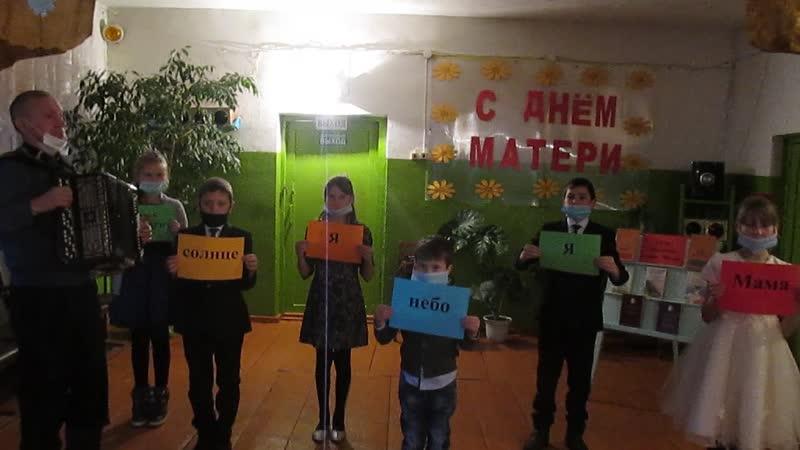 Пусть всегда будет солнце автор видео библиотекарь Баевского филиала МУК КМБС Бурова Н П