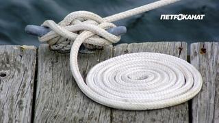 Особенности надежной швартовки: на что обратить внимание при выборе веревки
