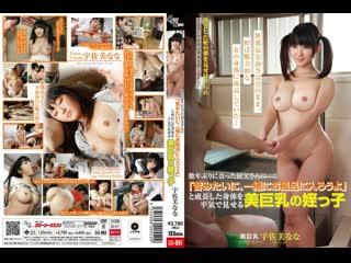 Usami Nana GG-051 Older Sister Хентай Аниме Hentai Anime Big Tits Японское порно Milf Incest Инцест Japanese Porn Asian Girls