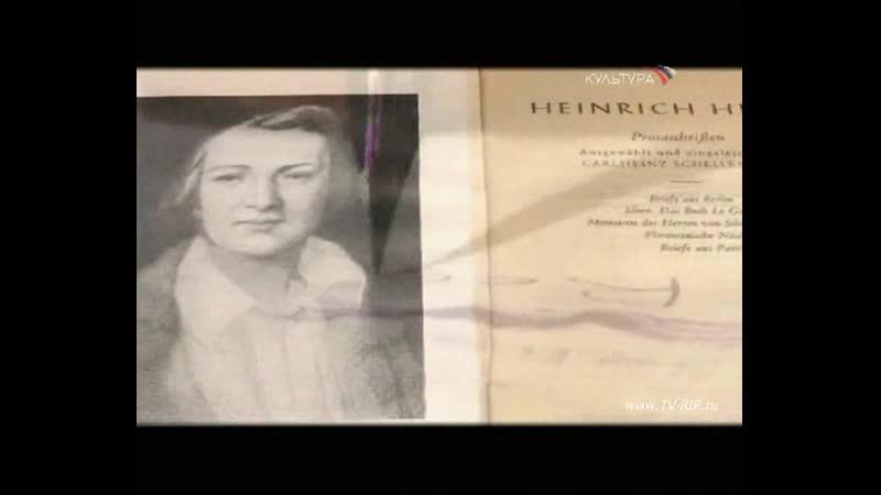 Поэты Генрих Гейне